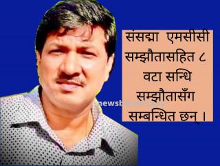 सत्ता संघर्षको संघारमा ऊभिएको सत्तारुढ कम्यूनिस्ट पार्टी : रमेश कुमार महत