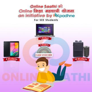 अनलाईन शिक्षाको लागि अनलाईन साथीको साथ, के पढ्ने ?