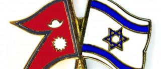 नेपाल र इजरायलबीच असोज १४ गते श्रम सम्झौता हुने