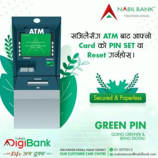 नबिल बैंकद्वारा Nabil Green PIN सेवा सुभारम्भ