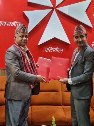 नागरिक लगानी कोषको 'नागरिक पेन्सन योजना' मा Exclusive Banking Partner को रुपमा एन आई सी एशिया बैंक नियुक्त